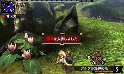 File:MHGen-Nyanta Screenshot 028.jpg