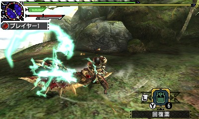 File:MHGen-Gameplay Screenshot 004.jpg