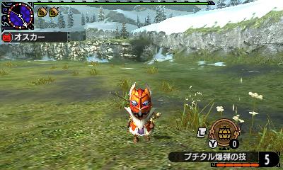 File:MHGen-Nyanta Screenshot 010.jpg