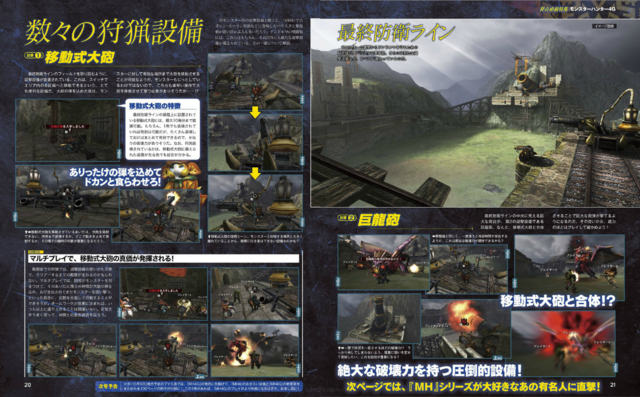 File:MH4G-Famitsu Scan 10-16-14 006.png