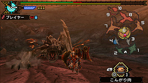 File:BlackTigrex08.jpg