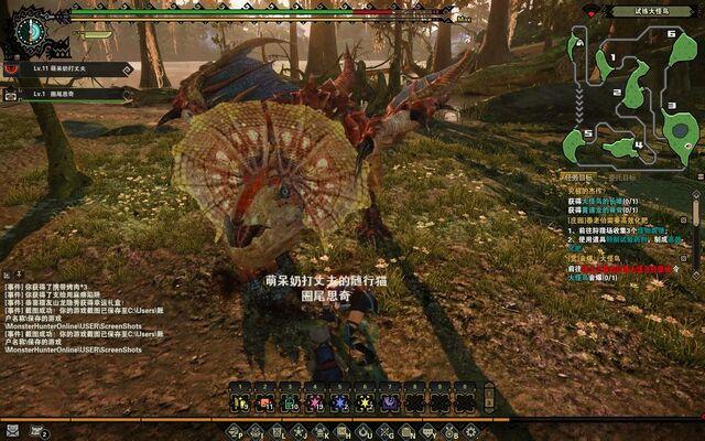 File:MHO-Yian Kut-Ku Screenshot 024.jpg