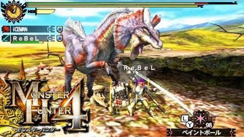 Monster Hunter 4 Nubcakes 01 - Great Jaggi