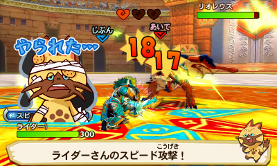 File:MHST-Rathalos Screenshot 004.jpg