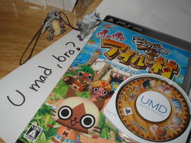File:Airu-mura-bobo.JPG