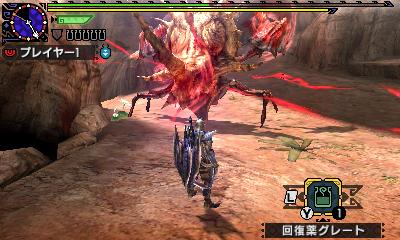 File:MHGen-Hyper Daimyo Hermitaur Screenshot 003.jpg