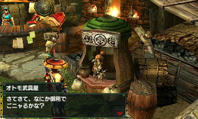 File:MHGen-Yukumo Village Screenshot 003.jpg