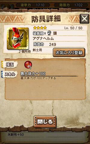 File:MHXR-Gameplay Screenshot 061.jpg
