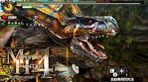 Monster Hunter 4 Nubcakes 24 - Tigrex English commentary online gameplay