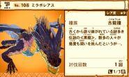 MHST-Fatalis Screenshot 001