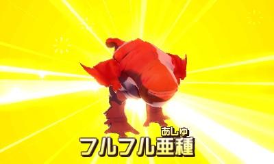 File:MHST-Red Khezu Screenshot 001.jpg