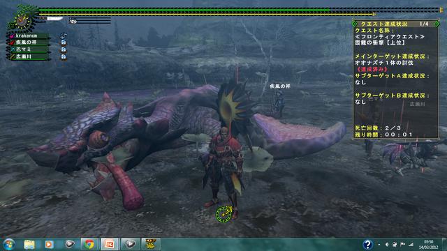 File:HC chameleos krakencm dead ^-^.png