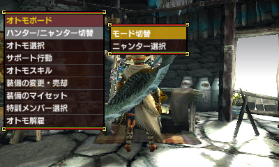 File:MHGen-Gameplay Screenshot 005.jpg