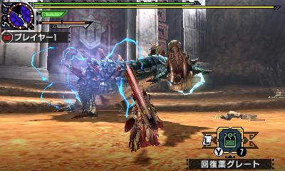 File:MHGen-Lagiacrus Screenshot 015.jpg