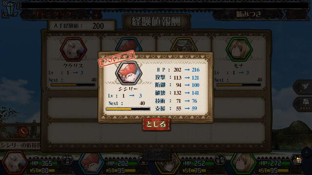 File:MH-M-Screenshot 061.jpg