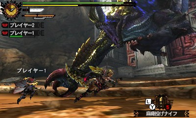 File:MH4U-Chaotic Gore Magala Screenshot 002.jpg