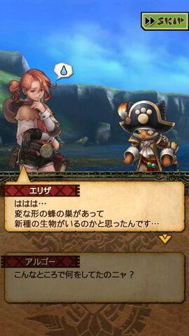File:MHXR-Gameplay Screenshot 014.jpg