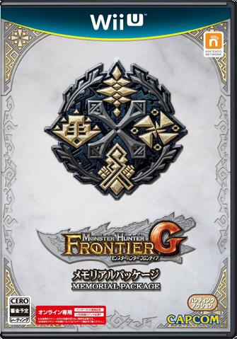 File:Box Art-MHF-G Memorial Package WIIU.png