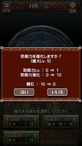 File:MHXR-Gameplay Screenshot 016.jpg