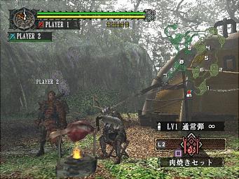 File:-Monster-Hunter-PS2- -1.jpg
