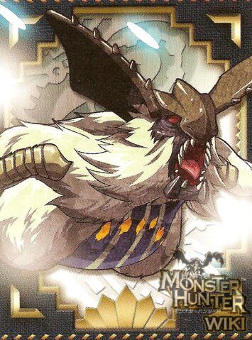 File:Card Master 17.jpg