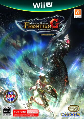 File:Box Art-MHF-G7 WIIU.jpg