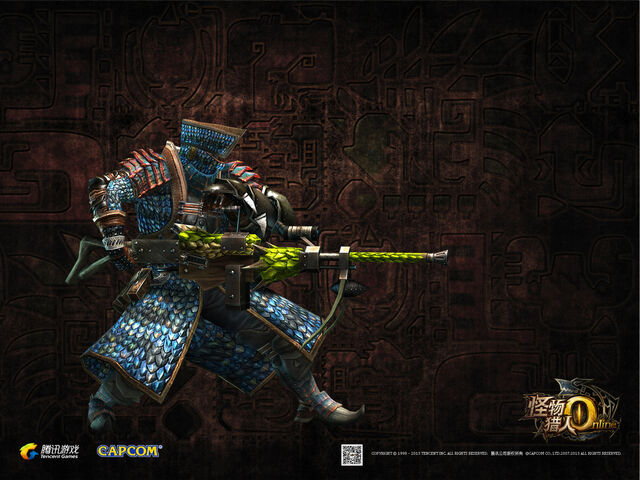 File:MHOL-Bowgun Background 001.jpg