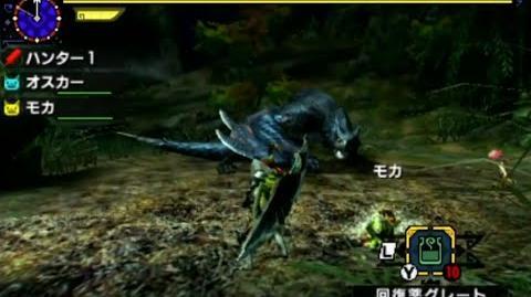 Monster Hunter X - Nargacuga Demo Hunt
