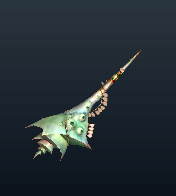File:MH4U-Relic Hunting Horn 002 Render 003.png