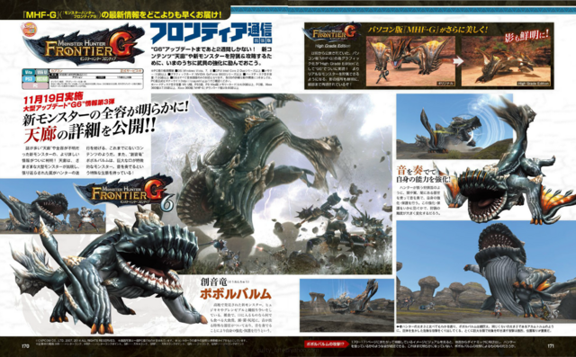 File:FrontierGen-Famitsu Scan 11-20-14 001.png
