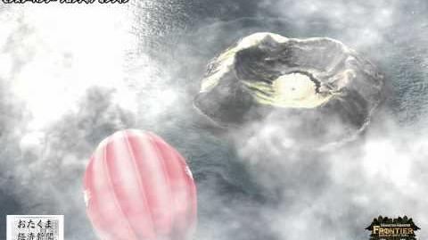 Monster Hunter Frontier Online - Benchmark Video 3