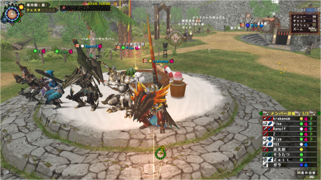 File:Halk republic guild pics ^^ Krakencm,Pike,Ranulf,Yiya and Z in a row ^v^.png