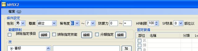 File:MHSX2 001.png