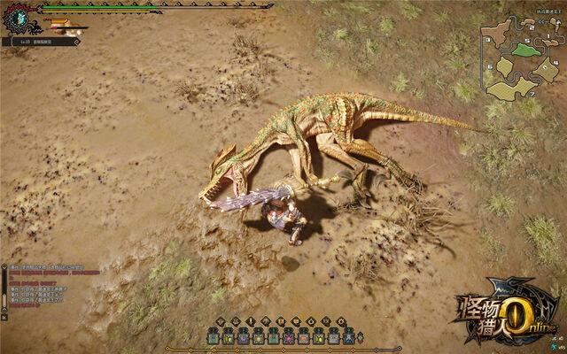 File:MHO-Gendrome Screenshot 012.jpg