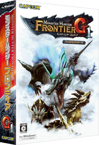 File:Box Art-MHF-G1 PC.png