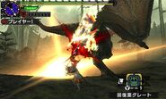 MHGen-Gypceros Screenshot 003