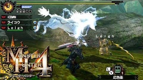 Monster Hunter 4 Online 066 - Kirin キリン