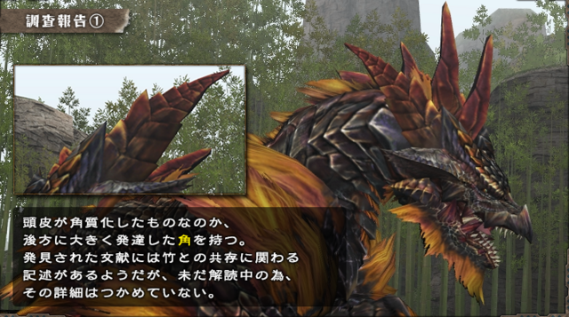 File:FrontierGen-Inagami Screenshot 005.png