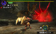MHGen-Hyper Najarala Screenshot 004