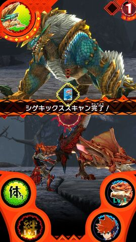 File:MHSP-Zinogre and Rathalos Screenshot 001.jpg