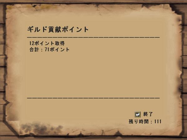 File:A03.jpg