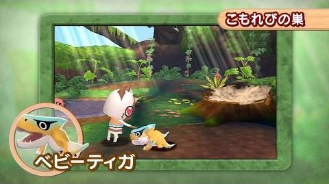 3DS『モンハン日記 ぽかぽかアイルー村DX(デラックス)』プロモーション映像2