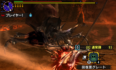 File:MHGen-Hyper Shogun Ceanataur Screenshot 003.jpg