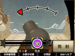 File:MHGen-Gameplay Screenshot 016.jpg