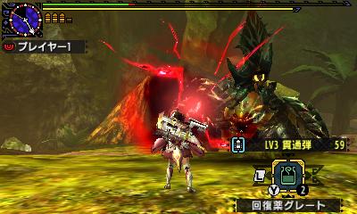 File:MHGen-Hyper Seltas Queen and Seltas Screenshot 002.jpg