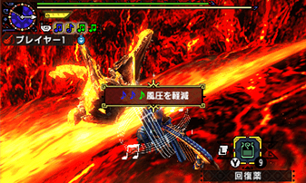 File:MHX-Agnaktor Screenshot 002.png