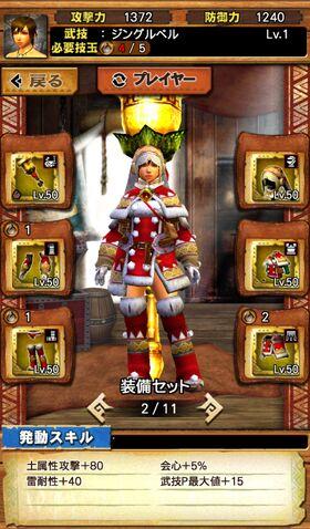 File:MHXR-Gameplay Screenshot 040.jpg