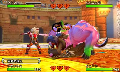 File:MHST-Congalala Screenshot 002.jpg