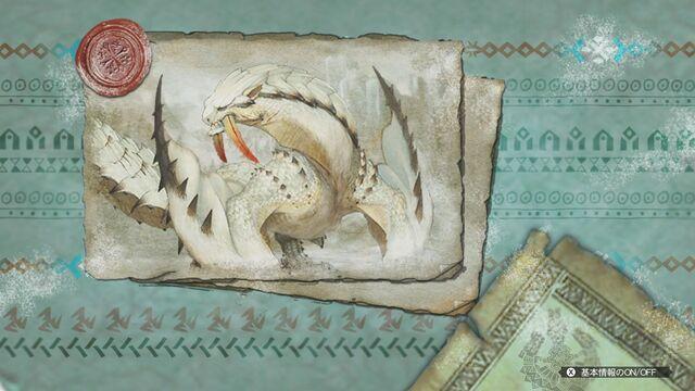 File:MH3U-Guild Card Background 030.jpg