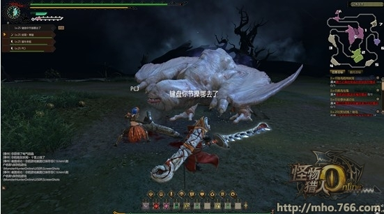 File:MHO-Khezu Screenshot 011.jpg